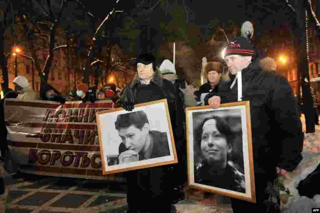 Москва и Санкт-Петербург: митинг памяти Станислава Маркелова и Анастасии Бабуровой