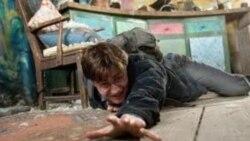 منتقدین سینمایی: تازه ترین فیلم «هری پاتر» چنگی به دل نمی زند