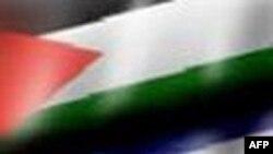 İsrail və Fələstin liderləri sülh əldə edilməsi vaxtının çatdığını bildirirlər
