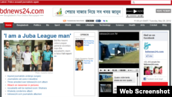 A screen grab from BDNews24.com, May 29, 2012.