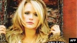Natë e madhe për çiftin e muzikës kantri Miranda Lambert dhe Blake Shelton