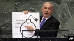 PM Israel Benjamin Netanyahu menunjukkan ilustrasi terkait ambisi nuklir Iran di hadapan Majelis Umum PBB (27/9). Dubes Iran di PBB, Eshagh al-Habab menganggapi pernyataan tersebut dengan menuduh Netanyahu membuat pernyataan tak berdasar.