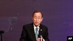 Indonesia UN