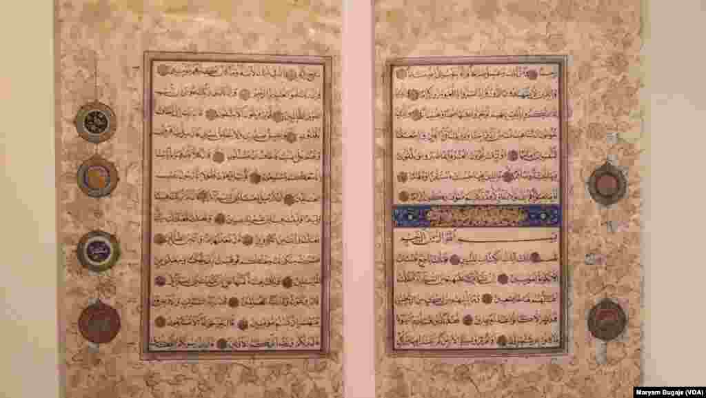 Shafin Alkur'ani dauke da karshen Suratul Fur'qan da farkon Suratul Shu'ara. An rubuta a zamanin daular Ottoman a shekarar 1550,