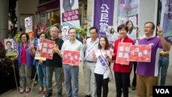 香港公民黨區選投票日拉票活動。(公民黨圖片)