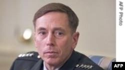 Orgeneral David Petraeus: 'Mercah Bir Başlangıç'