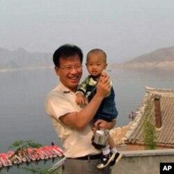 赵连海和儿子