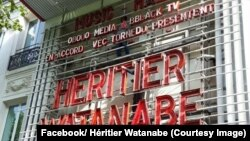 L'annonce du concert de l'artiste Héritier Watanabe à l'Olympia Paris, 15 juillet 2017. (Facebook/ Héritier Watanabe)