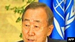 BM Genel Sekreteri Hollywood'dan Yardım İstedi