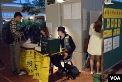 香港大學最新校園投票97%投票的師生對否決陳文敏任命為副校長表示遺憾。(美國之音湯惠芸攝)