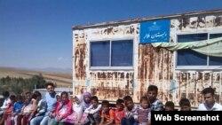 Güneyli məktəbli uşaqlar - Qaradağ bölgəsi