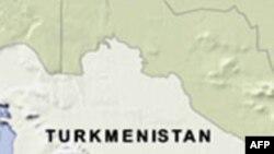 Конференция по энергетике в Туркменистане