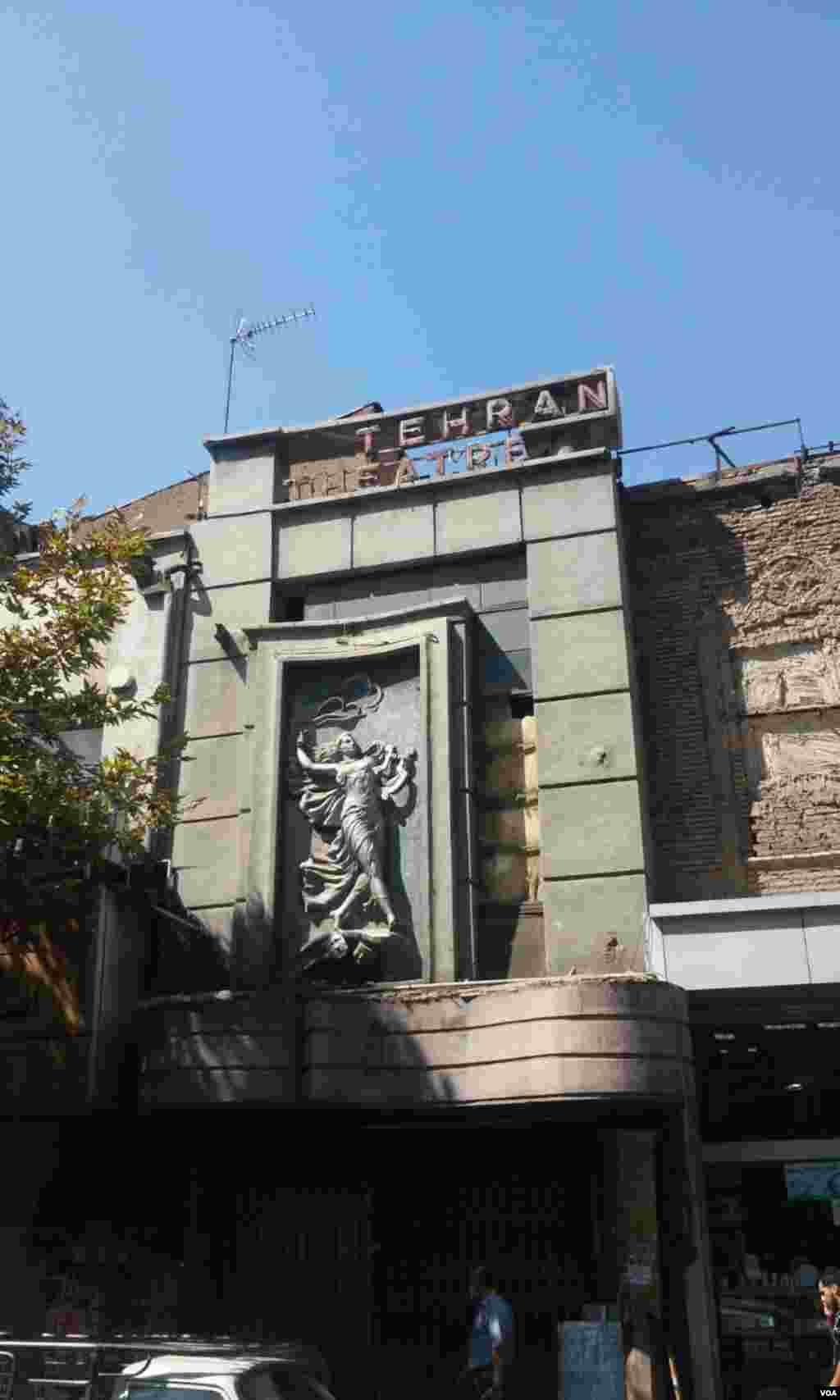 تئاتر تهران – خیابان لاله زار عکس: مهدی کیتا (ارسالی شما)