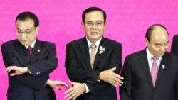 《區域全面經濟夥伴關係協定》吸引美國盟友向中國靠攏