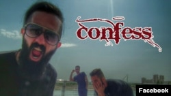 Member of Iranian heavy metal band Confess are seen on the group's Facebook profile photo.
