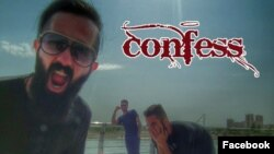 Member of Iranian heavy metal band Confess in Facebook profile photo.