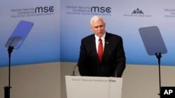 美國副總統彭斯在慕尼黑安全會議上講話(2017年2月18日)