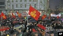希臘在2月6日舉行示威抗議政府的緊縮政策