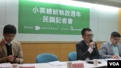 台湾世代民调发表记者会