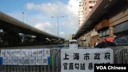 多位在中國投資遇到不公平待遇的港商到中聯辦通宵靜坐,要求訪港的胡錦濤接見