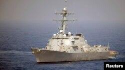 Tàu khu trục USS McCampbell của Hải quân Hoa Kỳ.