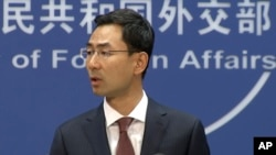 In this image made from video, Chinese Foreign Ministry spokesperson Geng Shuang speaks during a press briefing in Beijing, July 11, 2017.