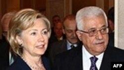 Палестинские представители: встреча Аббаса и Клинтон оказалась непродуктивной