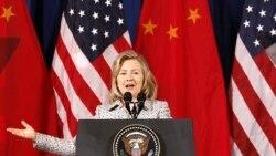 هیلاری کلینتون در نشست دو روزه گفت و گوهای مشترک با چین، واشنگتن ۹ مه ۲۰۱۱