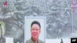 Kim Jong oo Maanta La Aasay