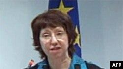 EU podržava BiH u evropskim integracijama