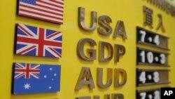 بازارهای مالی شرق آسیا به نتیجه همه پرسی برای جدایی بریتانیا از اتحادیه اروپا واکنش منفی نشان دادند.
