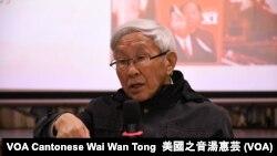 天主教香港教區榮休主教陳日君 (攝影:美國之音湯惠芸)