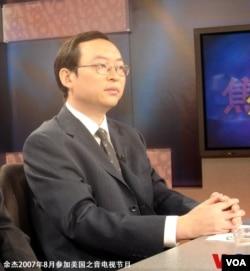 余杰接受美国之音采访(资料照片)