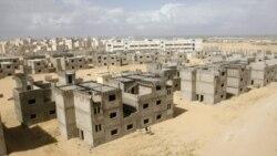 اسراييل يکی از بزرگترين پروژه های خانه سازی را در نوار غزه تصويب کرد