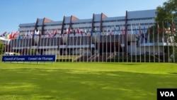 Здание Совета Европы в Страсбурге. Архивное фото.