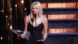 Lambert, Bryan Big Winners at County Music Association Awards