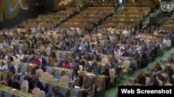 联合国大会星期四开会表决一项反对美国定耶路撒冷为以色列首都的决议