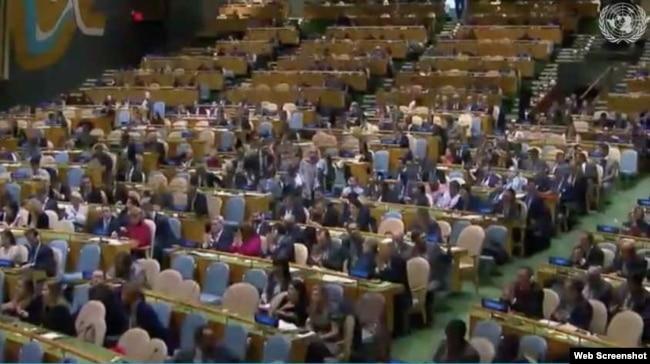 聯合國大會星期四開會表決一項反對美國定耶路撒冷為以色列首都的決議