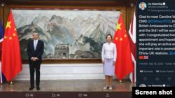 中国驻英国大使吴晓明2020年9月16日推特截图