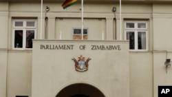 Zimbabwe Mugabe Flags Fly At Half Mast 2