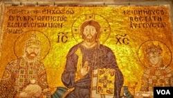 Empress Zoe Argyros Mosaics
