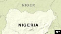 گزارش اقتصادی: پیامدهای اجتماعی و زیست محیطی استخراج اورانیوم در نیجریه