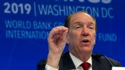 世界銀行行長馬爾帕斯在華盛頓舉行的世界銀行/國際貨幣基金組織春季會議新聞發布會上發表講話。 (2019年4月11日)