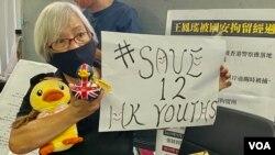 在中國被拘留軟禁超過一年的64歲香港抗爭者王鳯瑤10月17日召開記者會,親述在中國被精神虐待的經歷,她呼籲各界繼續關注在深圳被扣押的12港人。(美國之音 湯惠芸拍攝)