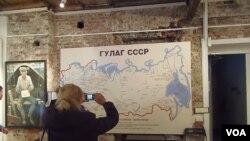 莫斯科古拉格博物館中蘇聯境內的古拉格集中營分佈圖 (美國之音白樺)