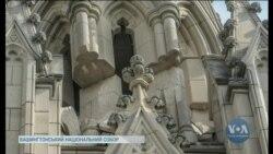 Вашингтонці взялися своїми силами рятувати Національний собор. Відео