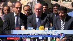 ریاض بالاخره مسئولیت بمباران غیرنظامیان در یمن را پذیرفت