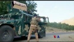 တာလီဘန္ ျပန္စိုးမိုးမႈ အေမရိကန္စစ္ဘက္အရာရွိေတြ စိုးရိမ္