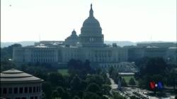 眾議院司法委員會批准針對特朗普的彈劾調查規則