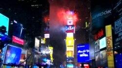 Dünyaya baxış - 01 yanvar 2013